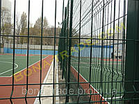 Панельный забор для ограждения спортивных площадок