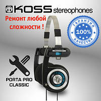 Ремонт Koss Porta pro, Sporta pro, KTX