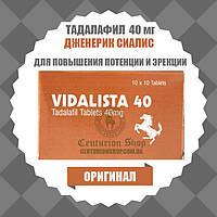 Купить Cialis Vidalista 40 мг - препарат для потенции и эрекции