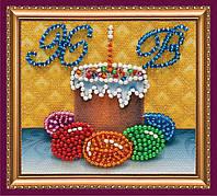 Набор для вышивки бисером «Магнит» Пасхальный натюрморт-1