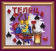 Набор для вышивки бисером «Магнит» Знак Зодиака «Телец»