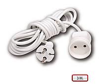 Удлинитель электрический 3 метра 10A