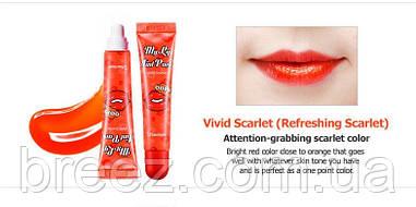Тинт-маска для губ Berrisom oops my lip tint pack Vivid Scarlet