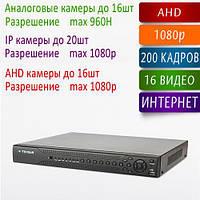 Новый 16-канальный HD видеорегистратор Tecsar (AHD / аналог / IP)