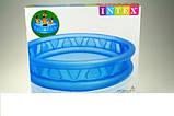 Детский игровой бассейн Intex (188х46), фото 2