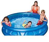 Детский игровой бассейн Intex (188х46), фото 5