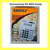 Калькулятор KK 800A Keenly