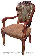 Стул гостинный обеденный JF-2012А, деревянный, классика, темный орех, кресло с подлокотниками. Доставка