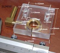 Сопло подачи СОЖ для электроэрозионного станка 2124030
