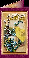 Набор для вышивки бисером «Открытка» Пасхальный сюжет-1