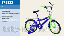Велосипед детский двухколесный 18 дюймов Mercedes Benz 171833