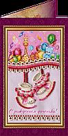 Набор для вышивки бисером «Открытка» С рождением доченьки-1