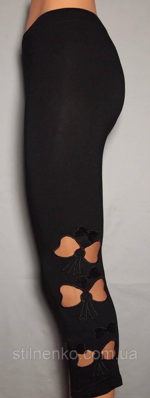 Бриджи-капри женские M,L,XL