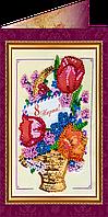 Набор для вышивки бисером «Открытка» 8 Марта-4