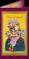 Набор для вышивки бисером «Открытка» Любимой бабушке-1