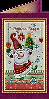 Набор для вышивки бисером «Открытка» С Новым годом-7