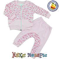 Спортивный костюм для малышей Размеры: 74-80 см (5544-1)