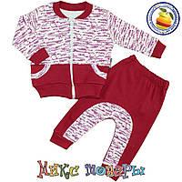 Костюм для малышей с кофтой на молнии Размеры: 68-74-80 см (5544-3)