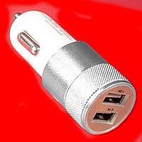 Автомобильное зарядное Yopin CC-019 USB x 2 (2.1А/1А) серебристый для автомобиля смартфона телефона android