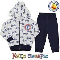 Спортивный костюм с капюшоном для малышей Размеры: 6-9-12 месяцев (5545-1)