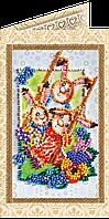 Набор для вышивки бисером «Открытка» Счастливая семья
