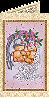 Набор для вышивки бисером «Открытка» С днем бракосочетания-5