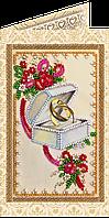 Набор для вышивки бисером «Открытка» С днем бракосочетания-7