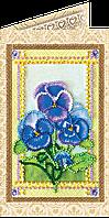 Набор для вышивки бисером «Открытка» Фиалки