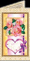 Набор для вышивки бисером «Открытка» С любовью-4