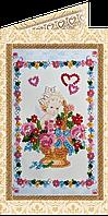 Набор для вышивки бисером «Открытка» Цветочки от ангелочка