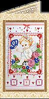 Набор для вышивки бисером «Открытка» Нежный ангелочек