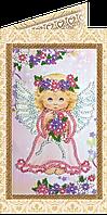 Набор для вышивки бисером «Открытка» Милый ангелочек