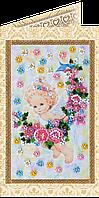 Набор для вышивки бисером «Открытка» Подарок ангелочка
