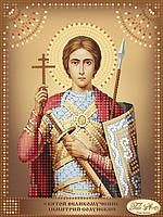 Схема для вышивки бисером Святой Великомученик Димитрий Солунский