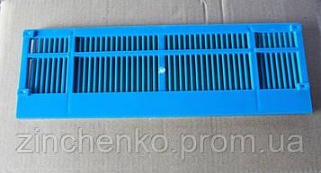 Решетка для пыльцесборника 300мм