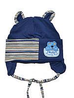 Детская шапочка (Темно синий)