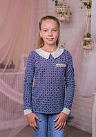 Модная  кофта для девочки из принтованого трикотажа с белым воротничком 128-146