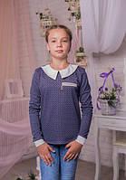 Кофта трикотажа синего цвета для девочки с белым воротничком 128-146