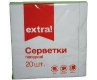 Салфетки бумажные Extra! белые 20шт/уп