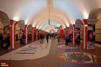 Размещение рекламы в метро  Киева, Харькова и Днепра
