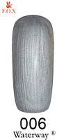 Гель-лак F. O. X. Waterway №006 6мл срібний