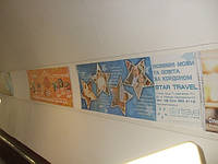 Реклама на путевых стенах метро