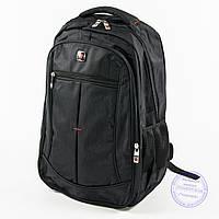 Большой крепкий рюкзак - 10, фото 1