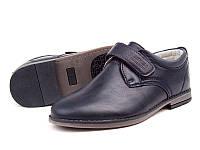 Школьный вариант туфель оптом от производителя Y.Top (разм. с 32 по 37) 8 пар