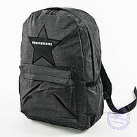 Универсальный рюкзак для школы и прогулок звезда - серый - 2910