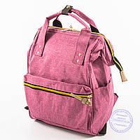 Сумка-рюкзак для школы или для прогулок - розовая - 118
