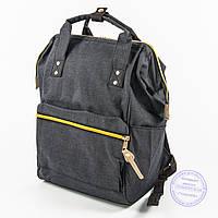 Сумка-рюкзак для школы или для прогулок - черная - 118