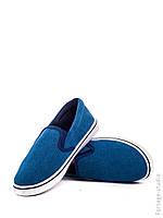 Слипоны мужские синие