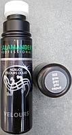 Жидкая крем краска серая Саламандра - для замши, нубука и велюра
