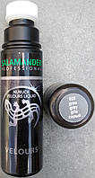 Жидкая крем краска серая для замши, нубука и велюра SALAMANDER Profesional 75мл